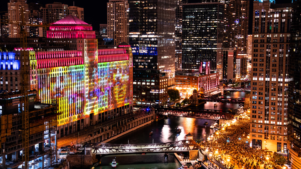 theMART building at night
